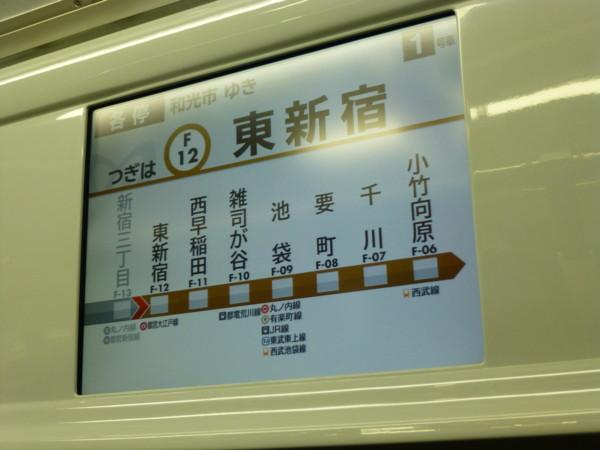 f:id:Kamatetsu:20120909192952j:image