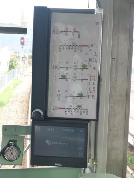 f:id:Kamatetsu:20120928210759j:image