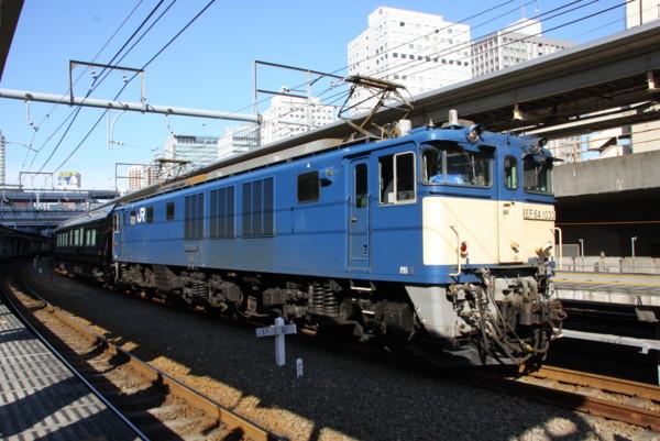 f:id:Kamatetsu:20121205202506j:image