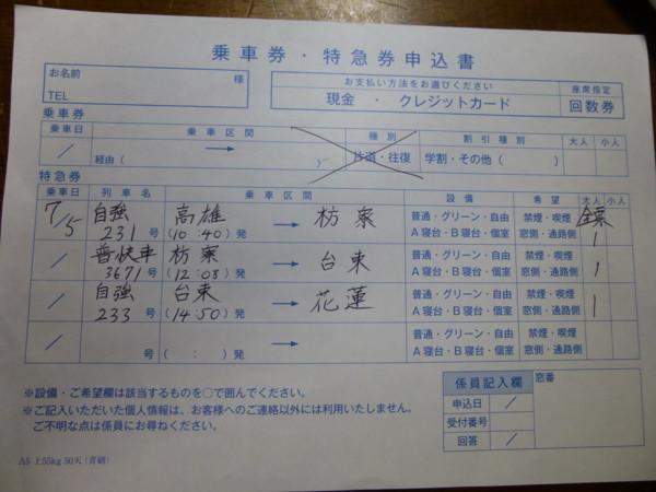 f:id:Kamatetsu:20130923233920j:image