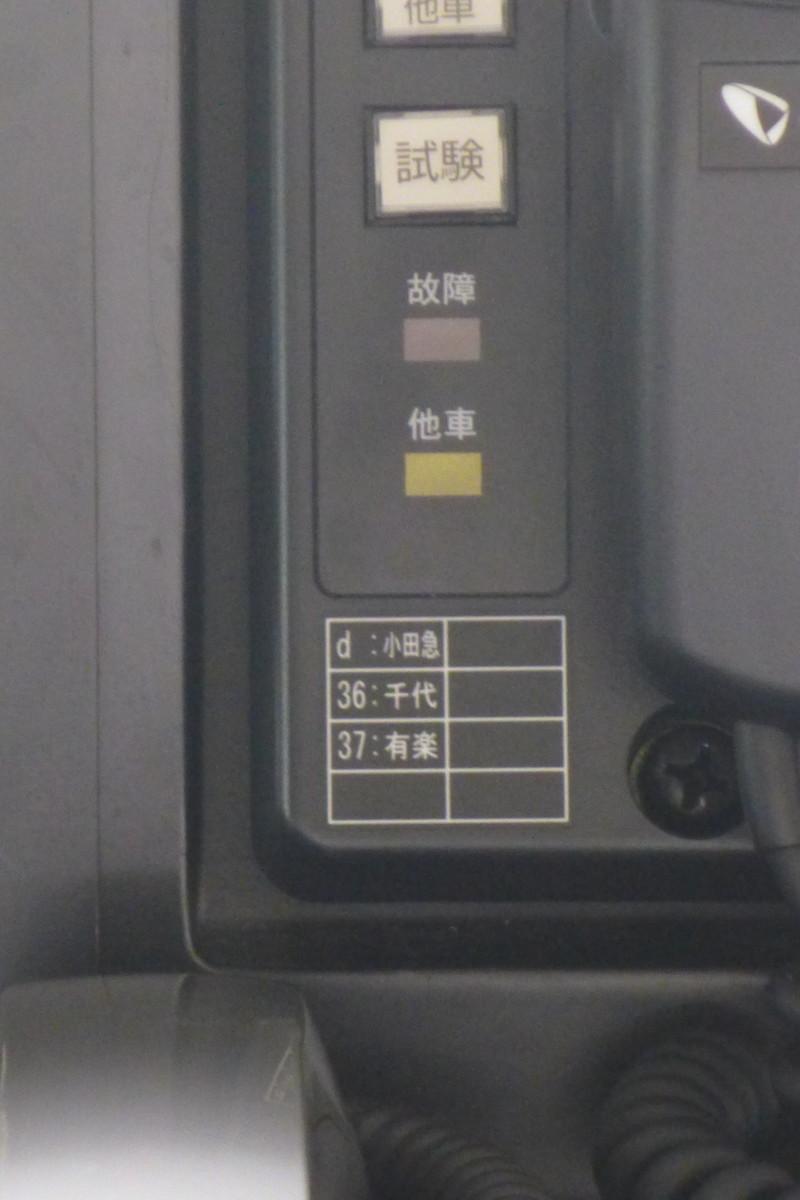 f:id:Kamatetsu:20190721181049j:plain