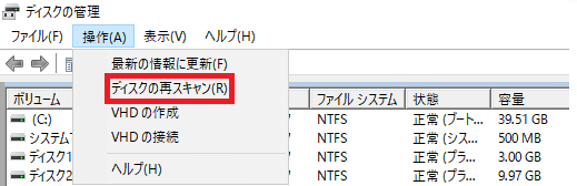 f:id:Kame-chan:20191208191335p:plain