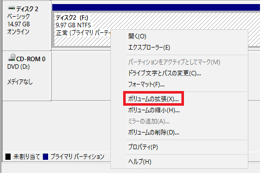 f:id:Kame-chan:20191208192152p:plain