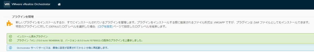 f:id:Kame-chan:20210606160032p:plain