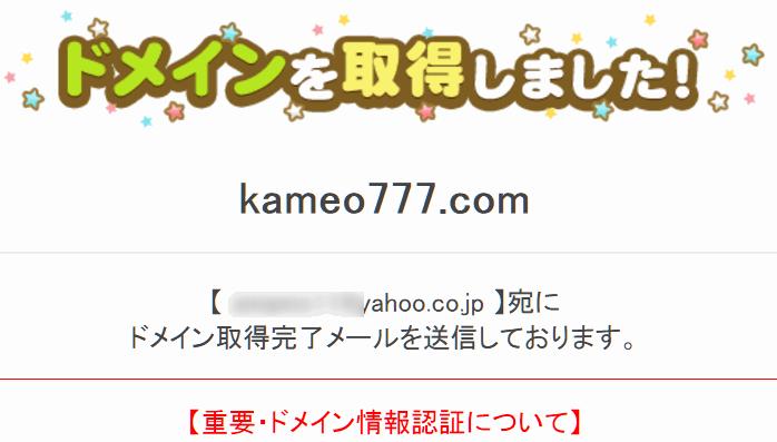 f:id:Kame777:20170123200237p:plain