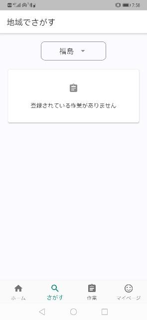 f:id:KamiJ:20190718080313j:plain