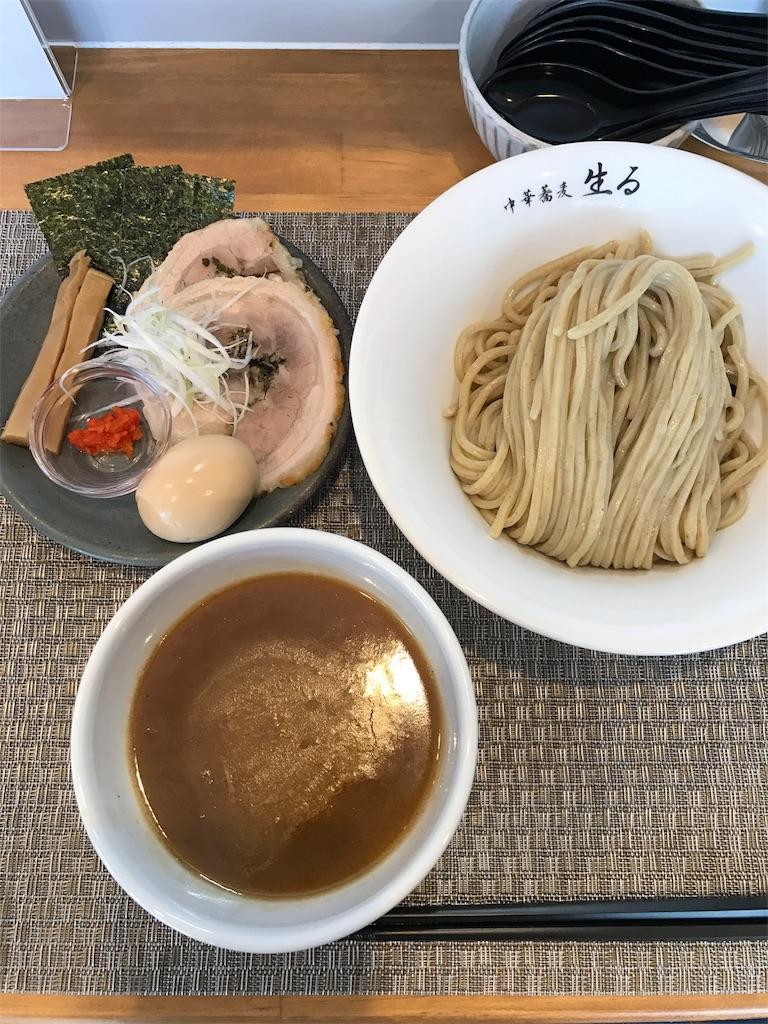 f:id:Kamibukuro:20161107014343j:image