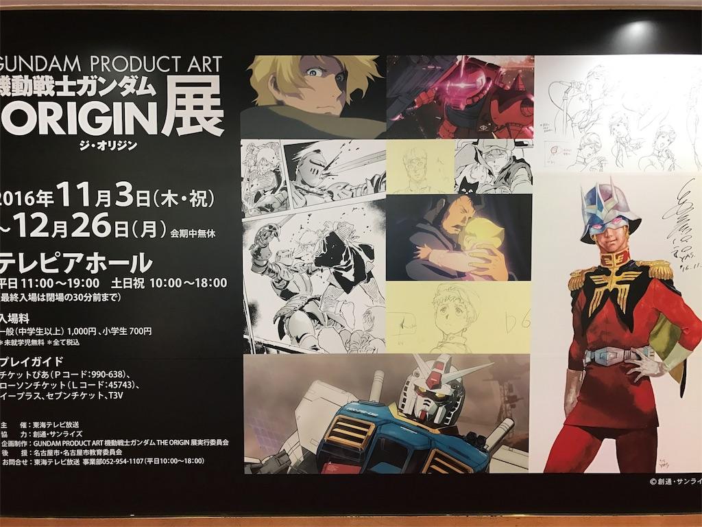 f:id:Kamibukuro:20161124175651j:image