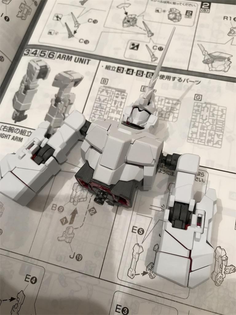 f:id:Kamibukuro:20170806150025j:image