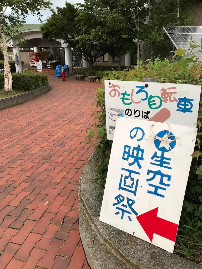 f:id:Kamibukuro:20170809001230j:image
