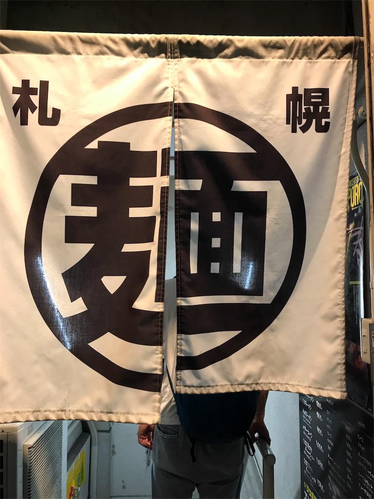 f:id:Kamibukuro:20170829010908j:image