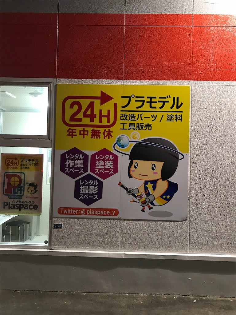 f:id:Kamibukuro:20170922211309j:image