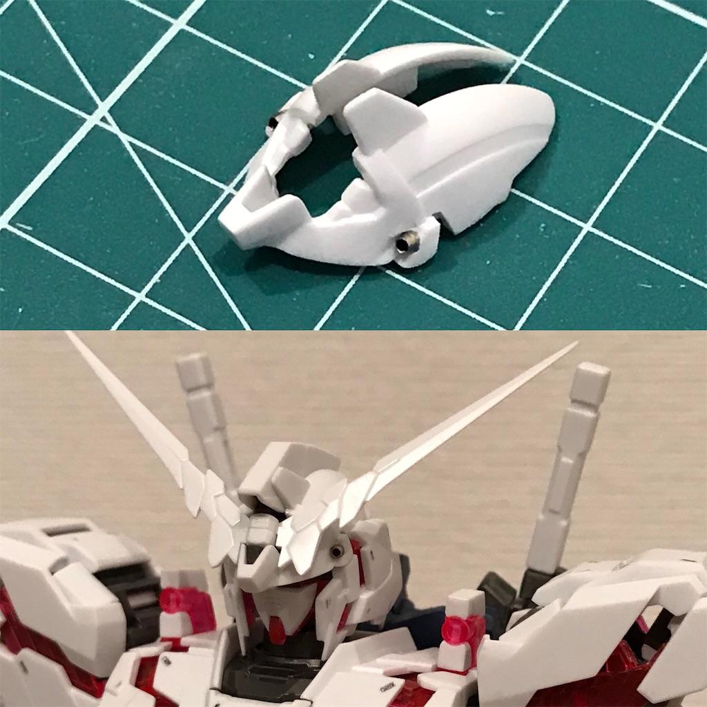 f:id:Kamibukuro:20170922213840j:image