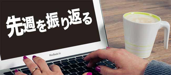 f:id:KamikiYuki:20160620022824j:plain