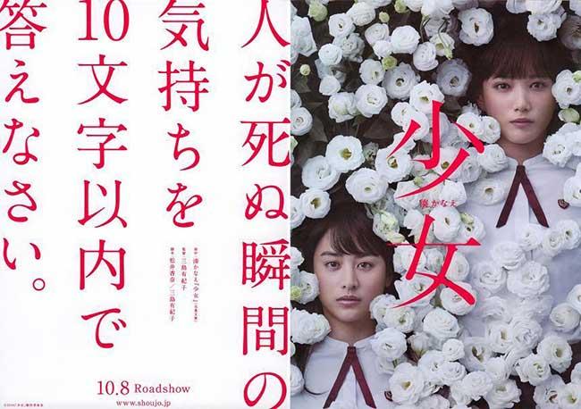 f:id:KamikiYuki:20161011021952j:plain