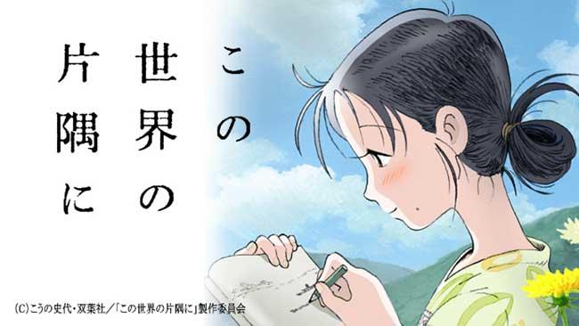 f:id:KamikiYuki:20161114021538j:plain