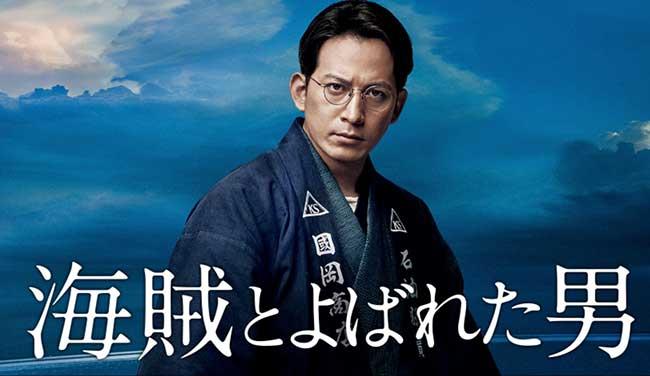f:id:KamikiYuki:20161214232203j:plain