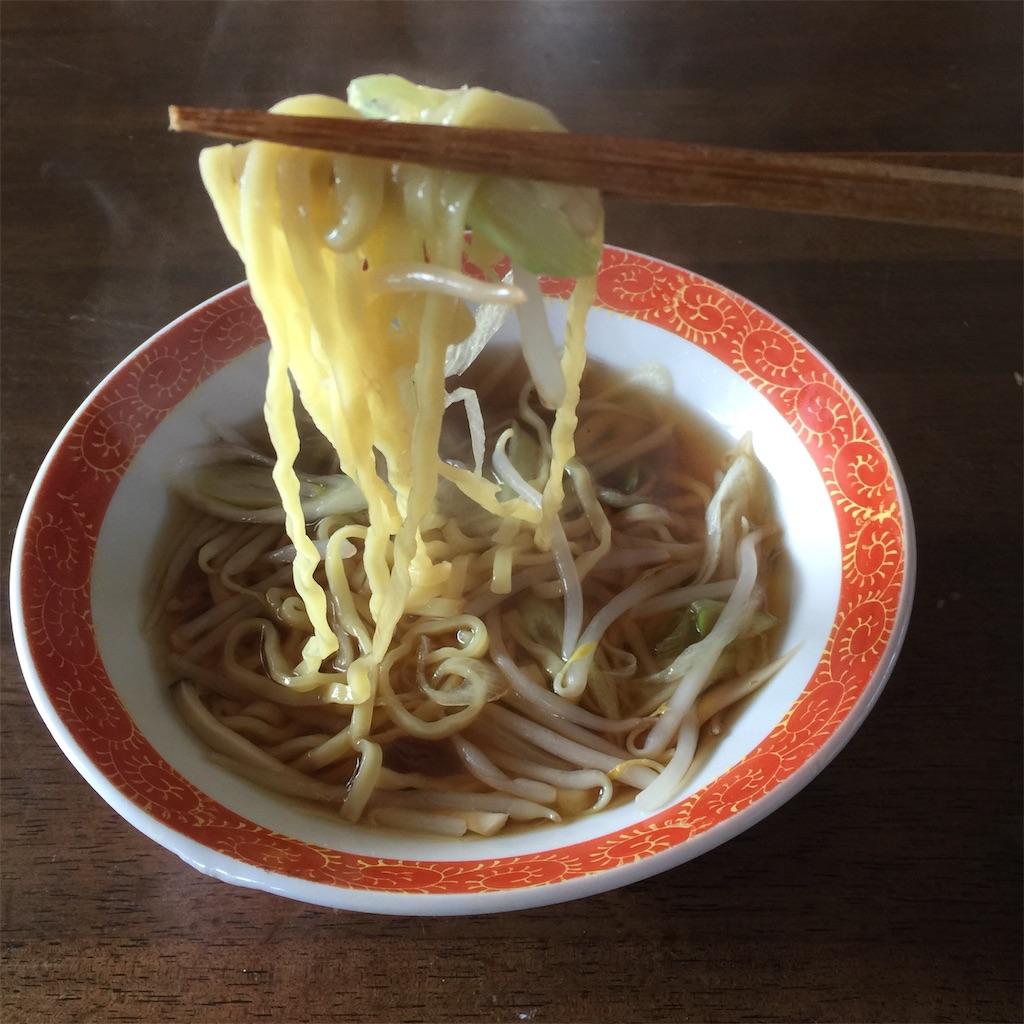 f:id:Kamimachi:20190116135617j:image