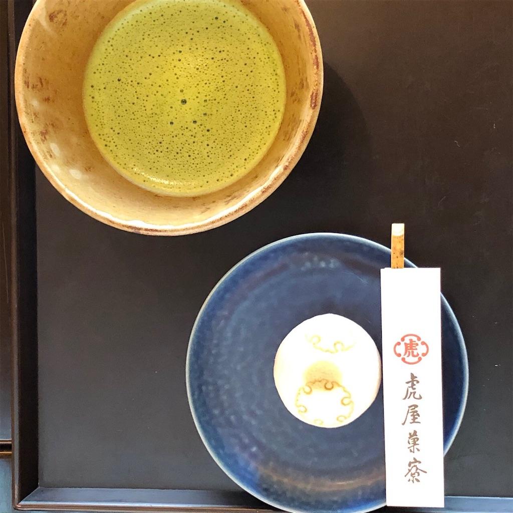 f:id:Kamimachi:20190201215452j:image