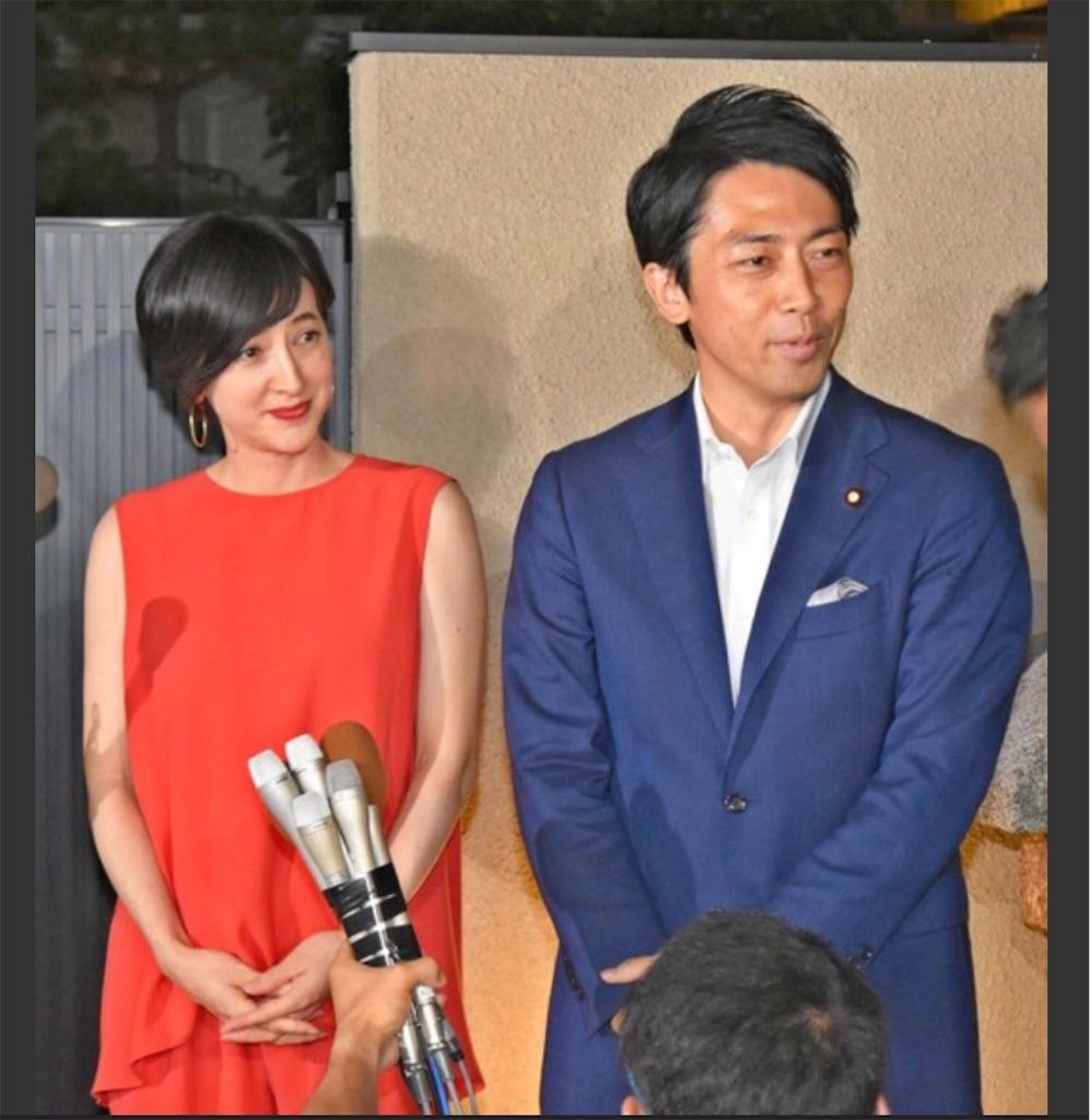 f:id:Kamimachi:20190808084309j:image
