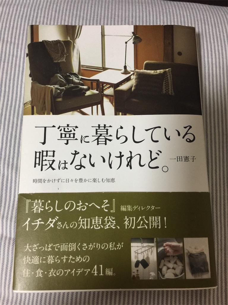 f:id:Kamimachi:20190819230924j:image