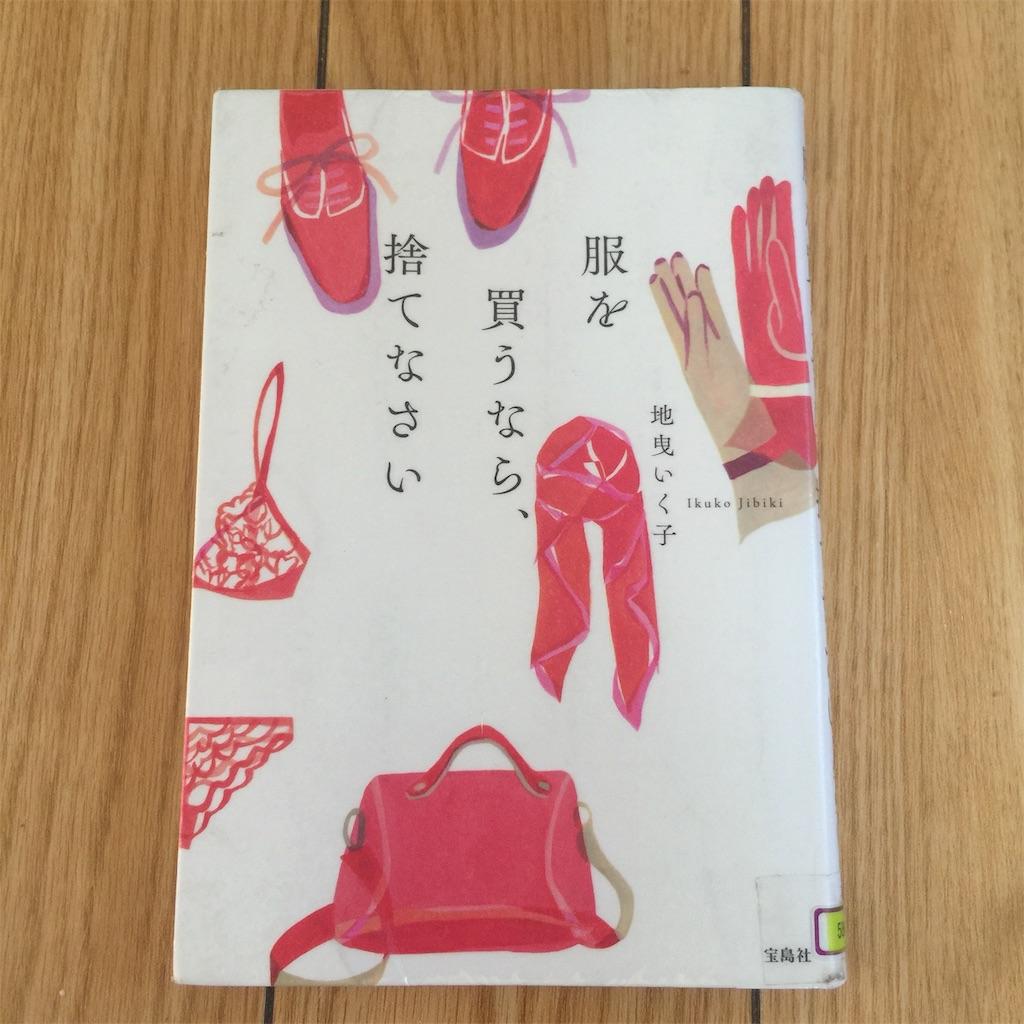 f:id:Kamimachi:20191210174552j:image