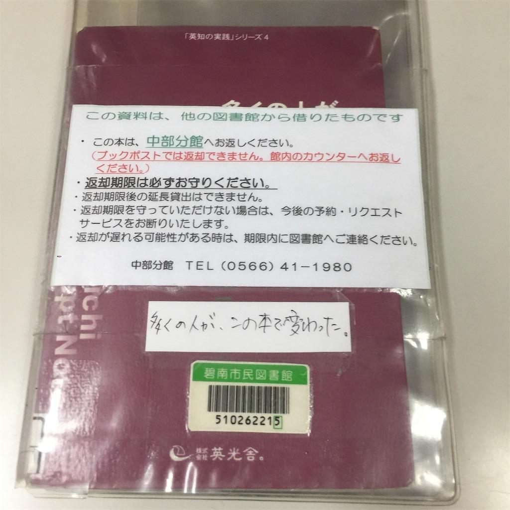 f:id:Kamimachi:20191210191422j:image