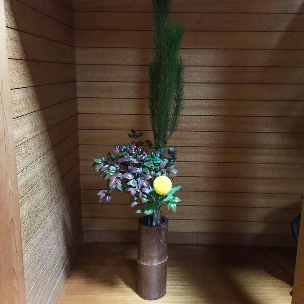 f:id:Kamimachi:20200110130734j:image