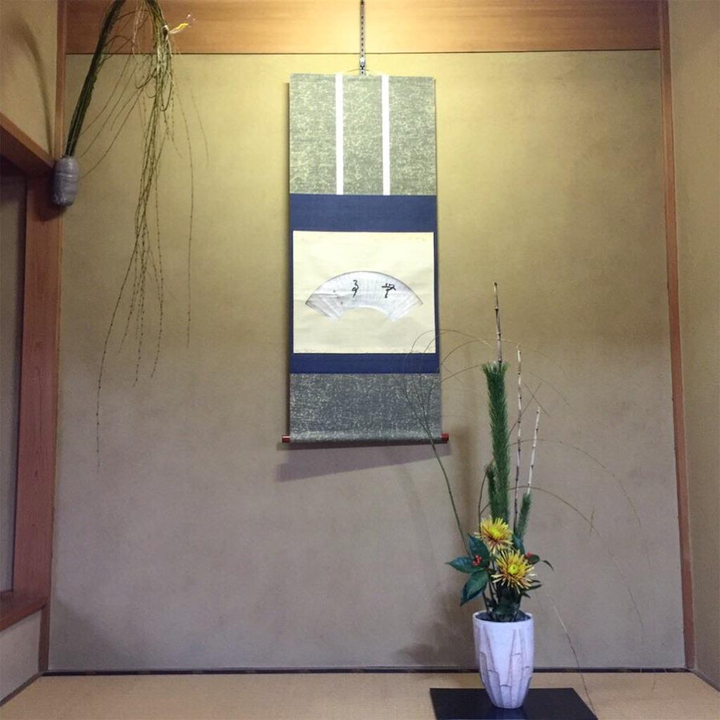 f:id:Kamimachi:20200110130737j:image