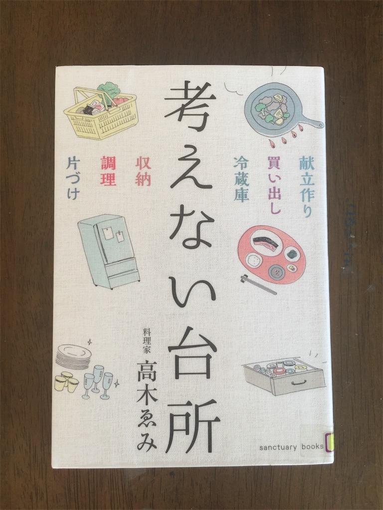f:id:Kamimachi:20200110132236j:image