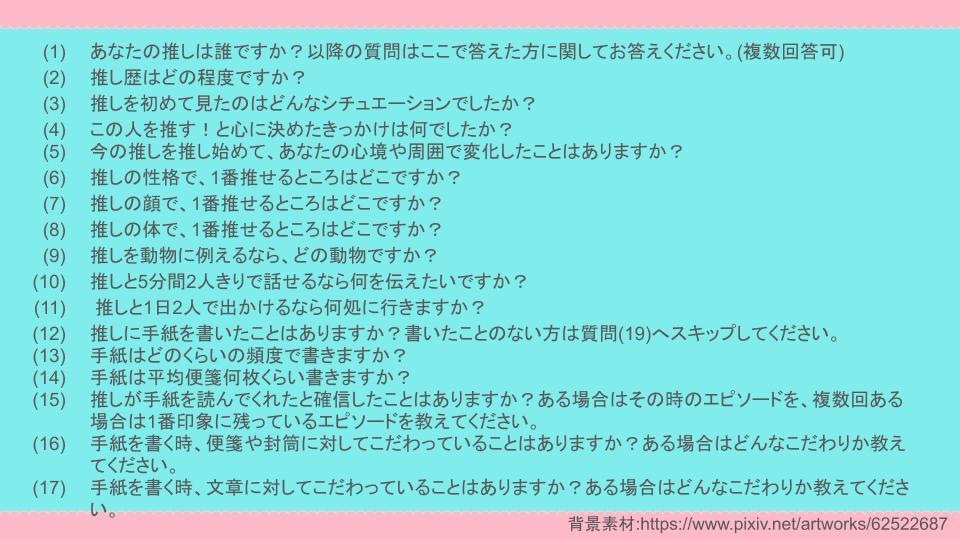 f:id:KanKyakuSeki:20201003221632j:plain