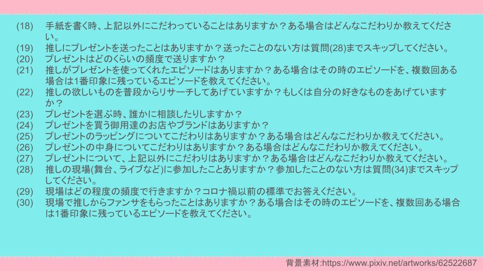 f:id:KanKyakuSeki:20201003221701j:plain