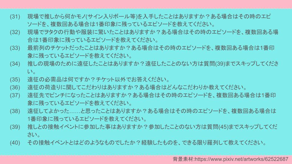 f:id:KanKyakuSeki:20201003221713j:plain