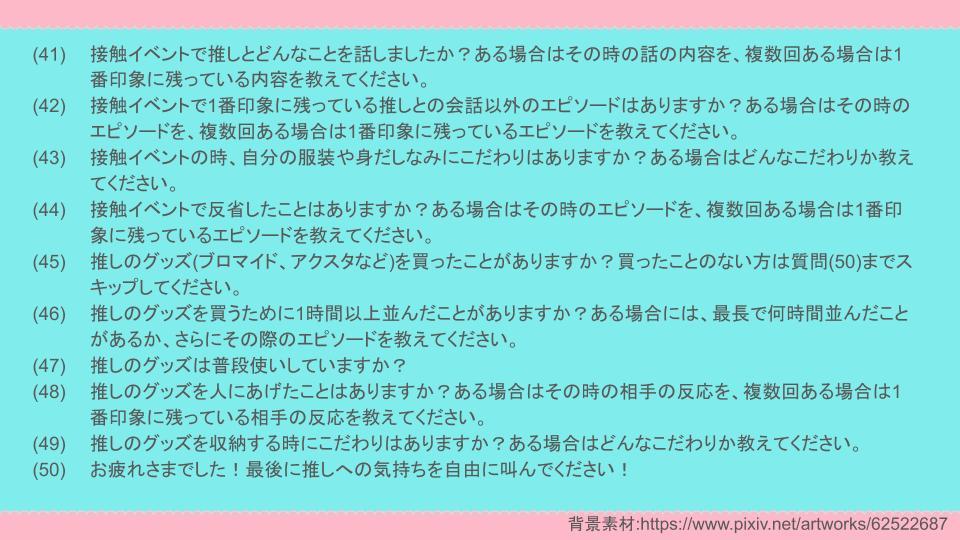 f:id:KanKyakuSeki:20201003221724j:plain