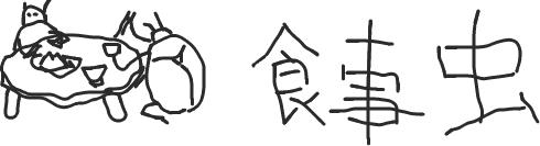 http://f.hatena.ne.jp/images/fotolife/K/Kanasansoft/20080325/20080325022944.png