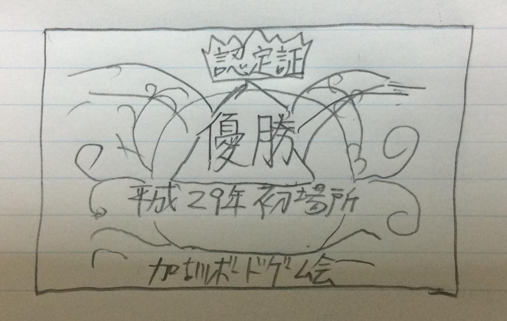 f:id:KanazawaHiroyuki:20170314000433j:plain