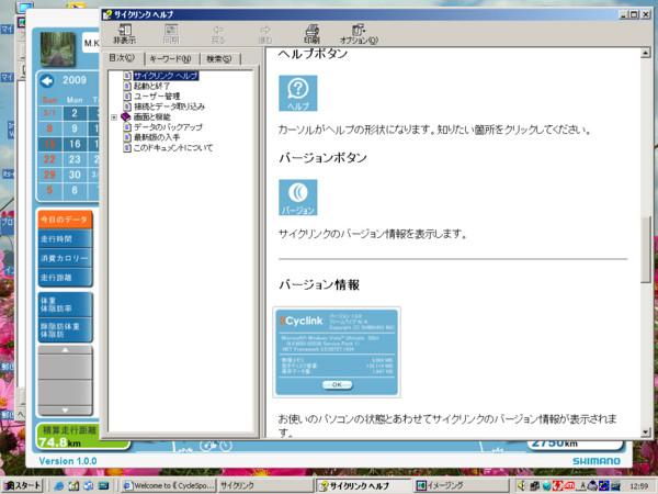 f:id:Kanesan:20090321134555j:image:left:w150