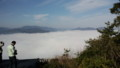 雲海に沈む亀岡盆地