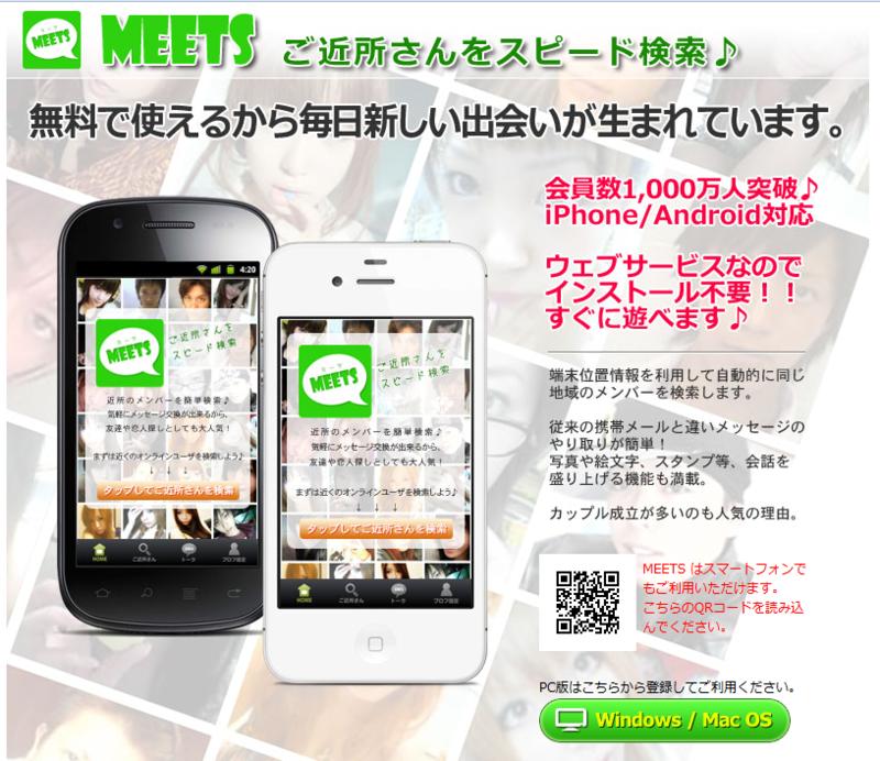 f:id:Kango:20130707133337p:image:w360:left