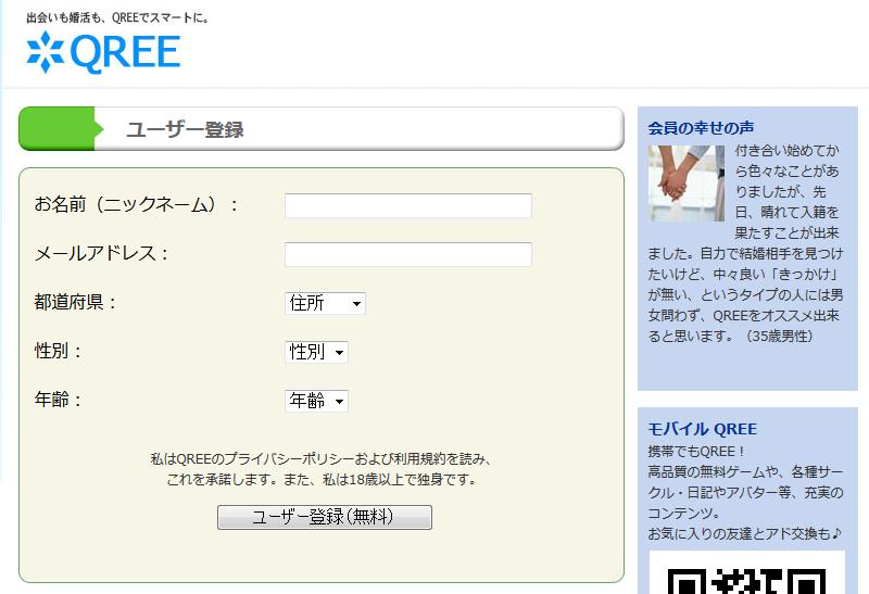 f:id:Kango:20130707133341p:image:w360:left