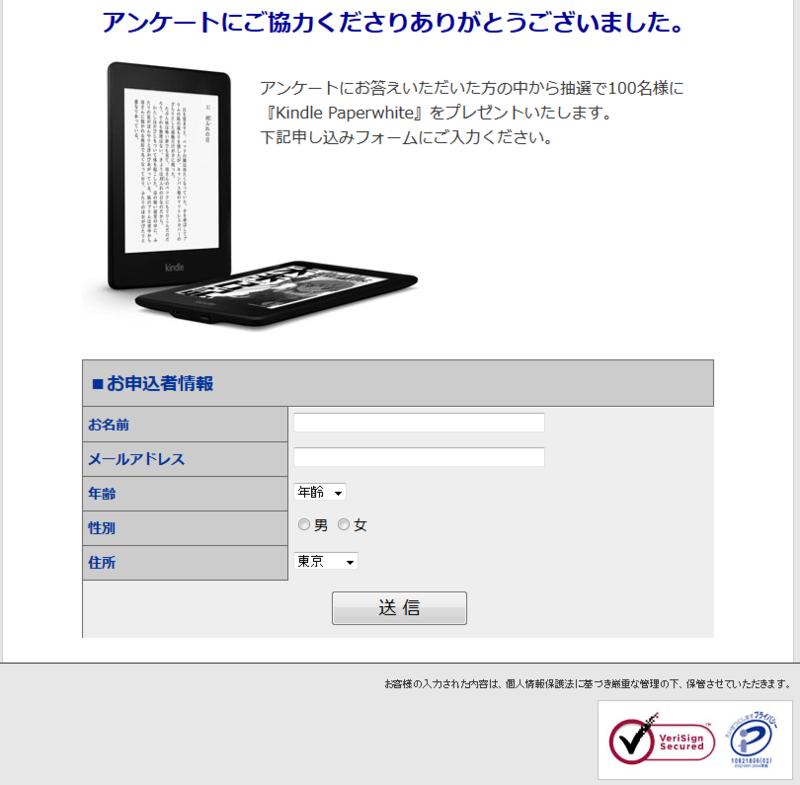 f:id:Kango:20130707133343p:image:w360:left