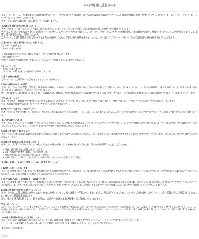 f:id:Kango:20130707133732p:image:w360
