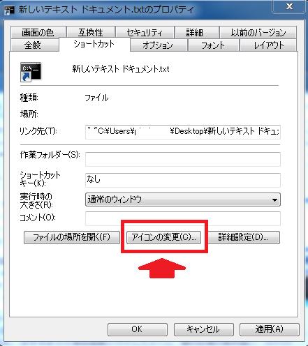 f:id:Kango:20130725235937p:image