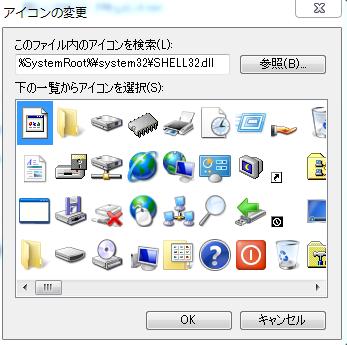 f:id:Kango:20130725235938p:image