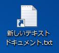 f:id:Kango:20130725235939p:image