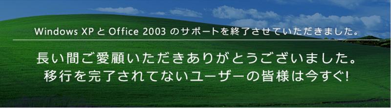 f:id:Kango:20140410092418p:image