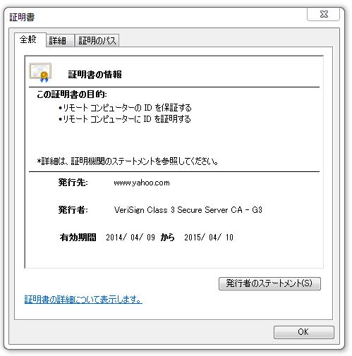 f:id:Kango:20140413080335p:image:w450