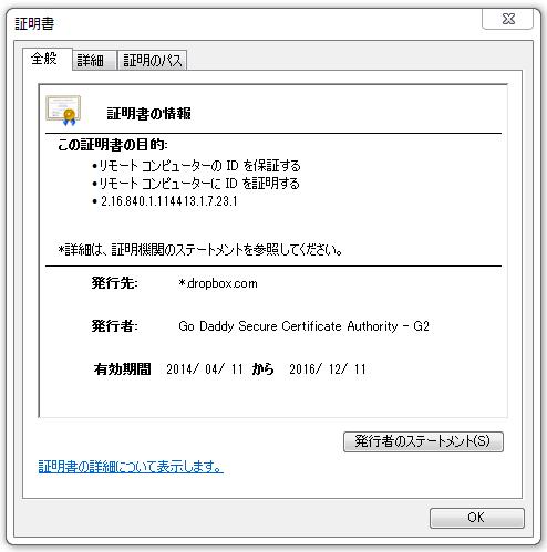 f:id:Kango:20140413080336p:image:w450