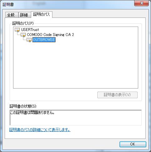 f:id:Kango:20140620012411p:image