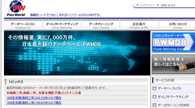 f:id:Kango:20140710014842p:image:w450